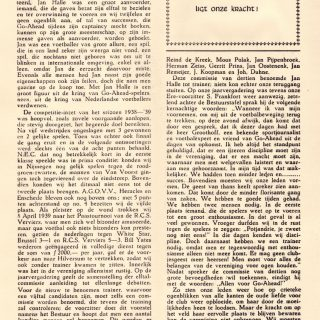 Geschiedenis blad 32 001